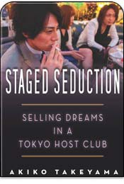 Staged Seduction: Selling dreams in a Tokyo Host Club